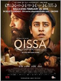 Bild Qissa