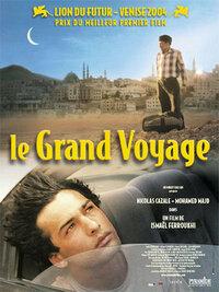 Bild Le grand voyage