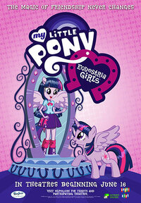 Bild My Little Pony: Equestria Girls