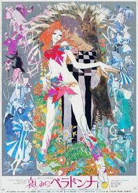 Bild Kanashimi no Beradonna
