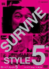 Bild Survive Style 5+