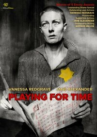 image Playing for Time