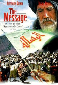 Bild The Message