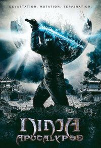 Bild Ninja Apocalypse