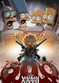 image Treehouse of Horror XXVII