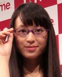 Bild Chiaki Kuriyama