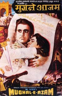 Bild Mughal-E-Azam