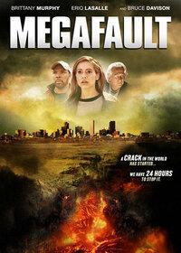 Bild MegaFault