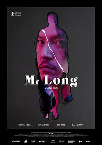image Mr. Long