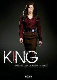 Bild King