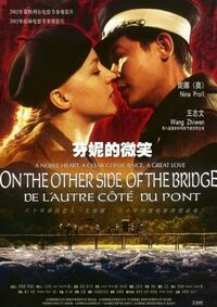 Bild Am anderen Ende der Brücke