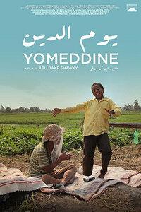 image Yomeddine