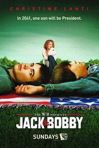 Bild Jack & Bobby