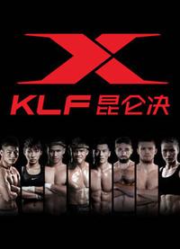 image Kunlun Fight