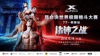 Imagen Kunlun Fight 77