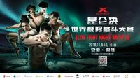 Bild Kunlun Fight Elite Fight Night 1