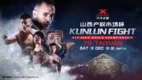 image Kunlun Fight 79