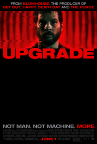 image Upgrade