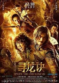 Bild Xun Long Jue