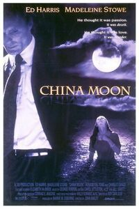 Bild China Moon