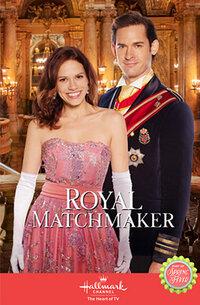 Imagen Royal Matchmaker