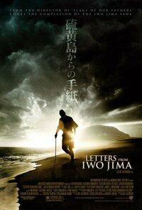 Bild Letters from Iwo Jima