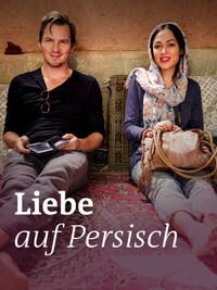 image Liebe auf Persisch