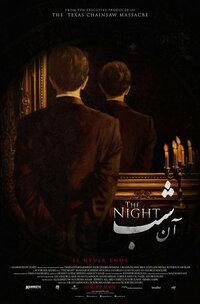 image The Night