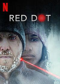 image Red Dot