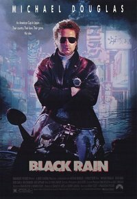 image Black Rain