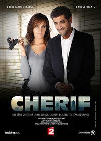 Bild Cherif