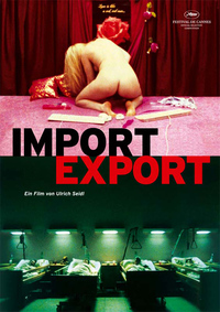 image Import Export