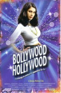 Bild Bollywood/Hollywood