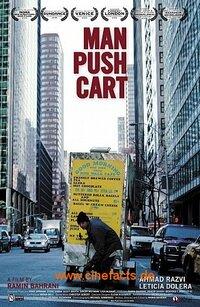 image Man Push Cart