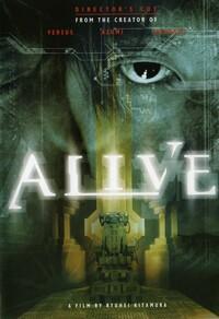image Alive