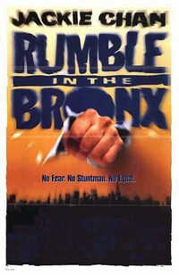 image Rumble in the Bronx