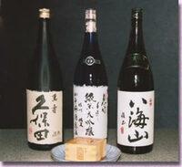 image Sake