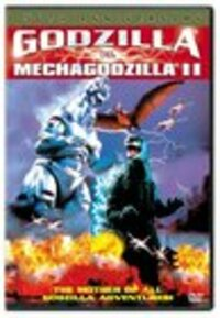 image Gojira VS Mekagojira