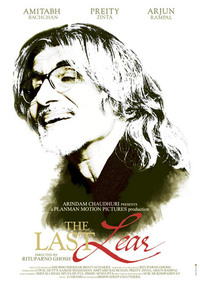 image The Last Lear