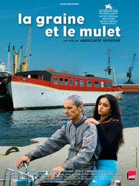 Bild La Graine et le mulet