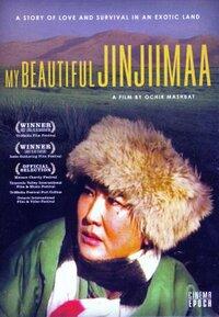 Bild My Beautiful Jinjiimaa