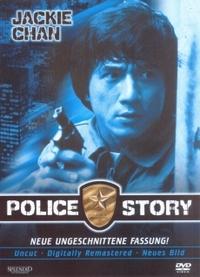 Bild 警察故事