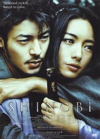 image Shinobi: Heart Under Blade