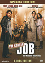 The Korean Job