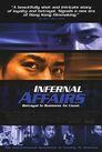 Infernal Affairs - Die achte Hölle