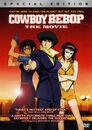 Cowboy Bebop - Der Film