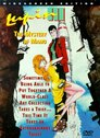 Lupin III: The Mystery of Mamo