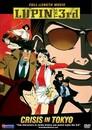 Lupin III: Tokyo Crisis