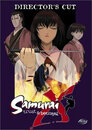 Samurai X: Trust & Betrayal (Director's cut)