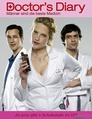 Doctor's Diary > Staffel 2